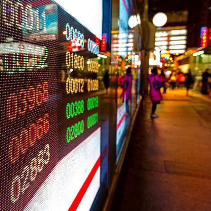 Hong kong finance stock market display